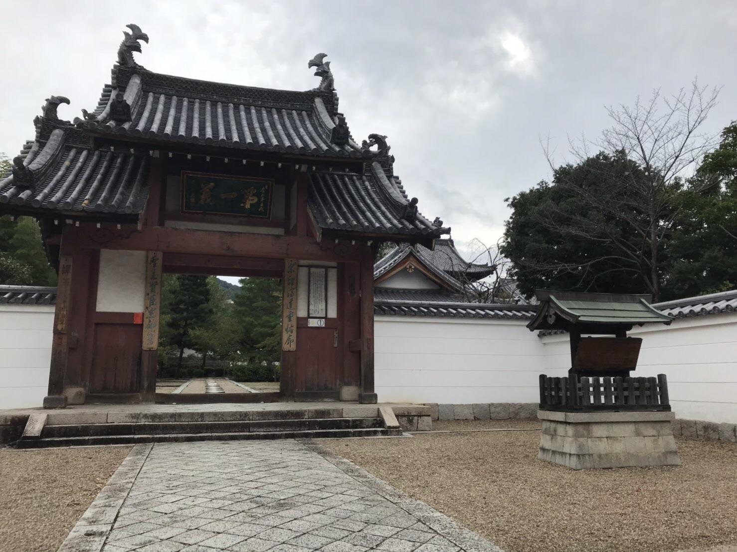 禅寺特訓道場①