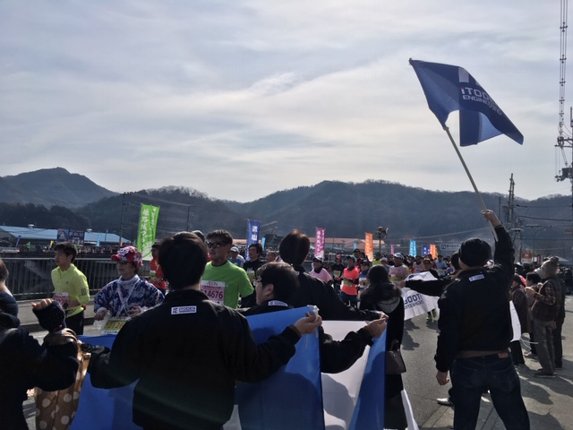 姫路城マラソン2019応援